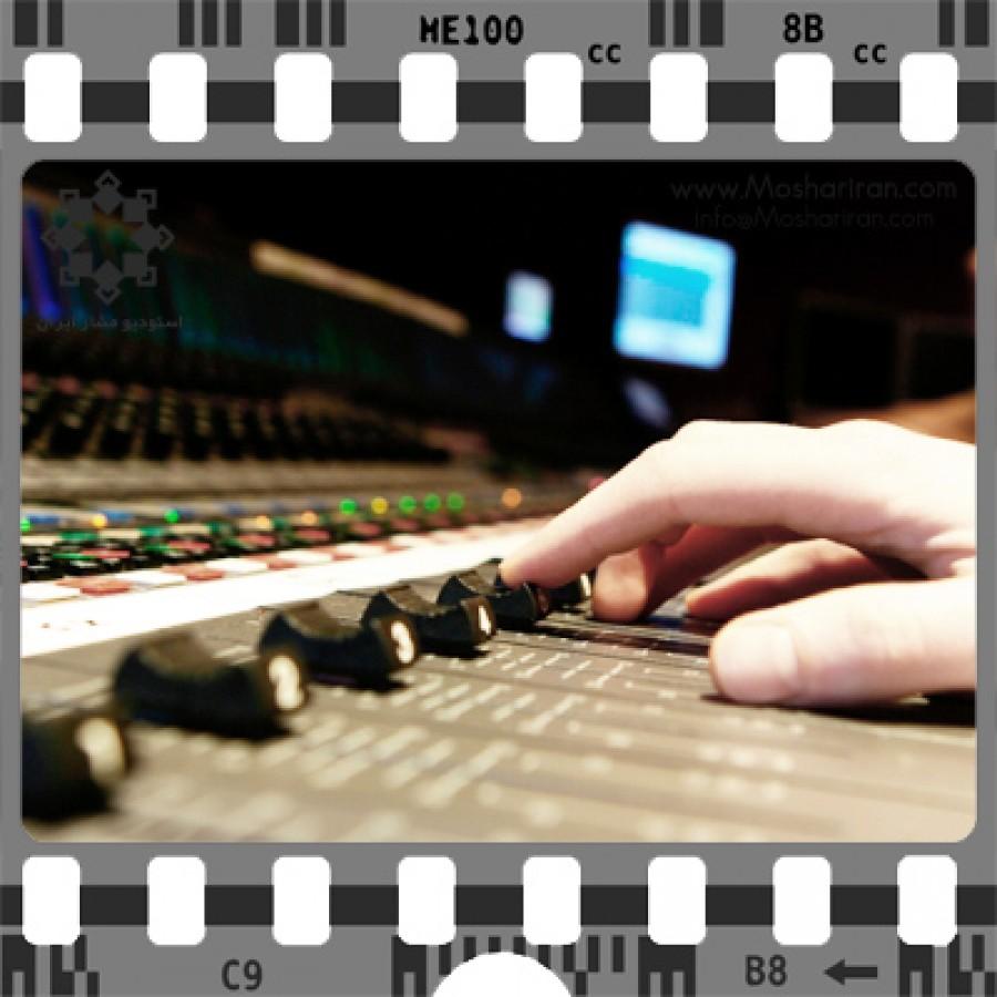 sound studio 3-900x900