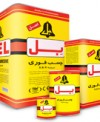 BELL-Contact-Adhesive