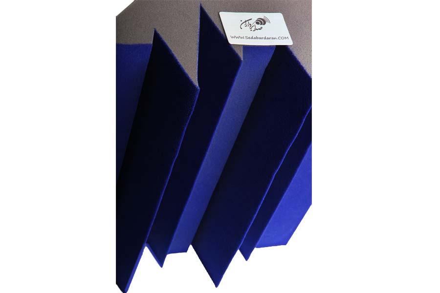 sedabardaran-bass-trap-mega-fuser-blue-1-3