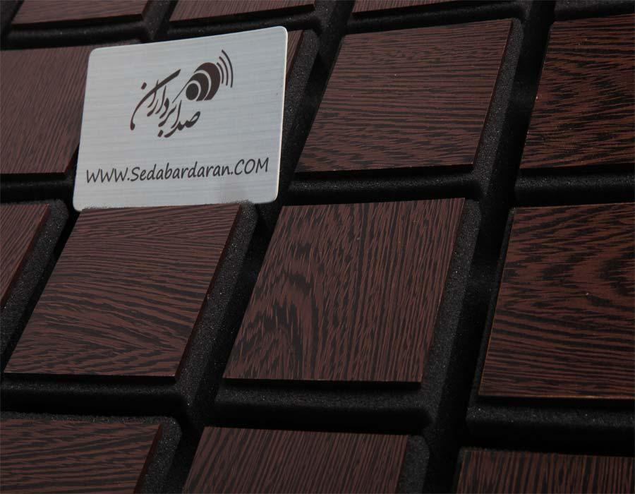 sedabardaran-flexi-a50-wood-brown-1-3