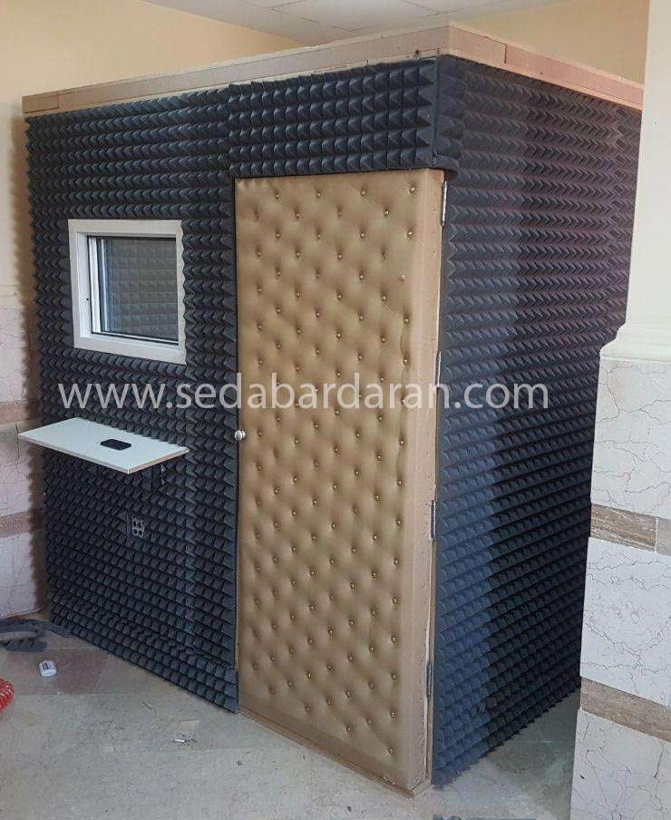 اکوستیک اتاقک اکوستیک اتاقک آکوستیک پرتابل تجهیزات آکوستیک صدابرداران اتاقک پرتابل آکوستیک سایز کوچک 2.10*1.20*1.20 سانتیمتر