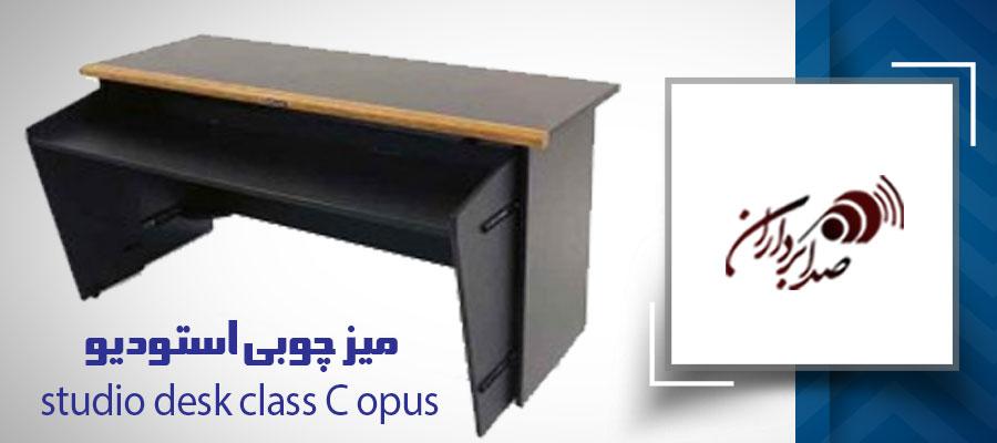 میز چوبی استودیویی