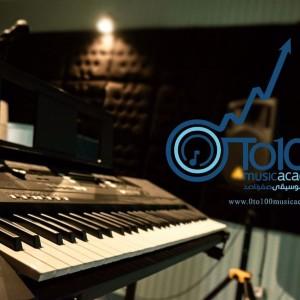 اموزشگاه موسیقی2