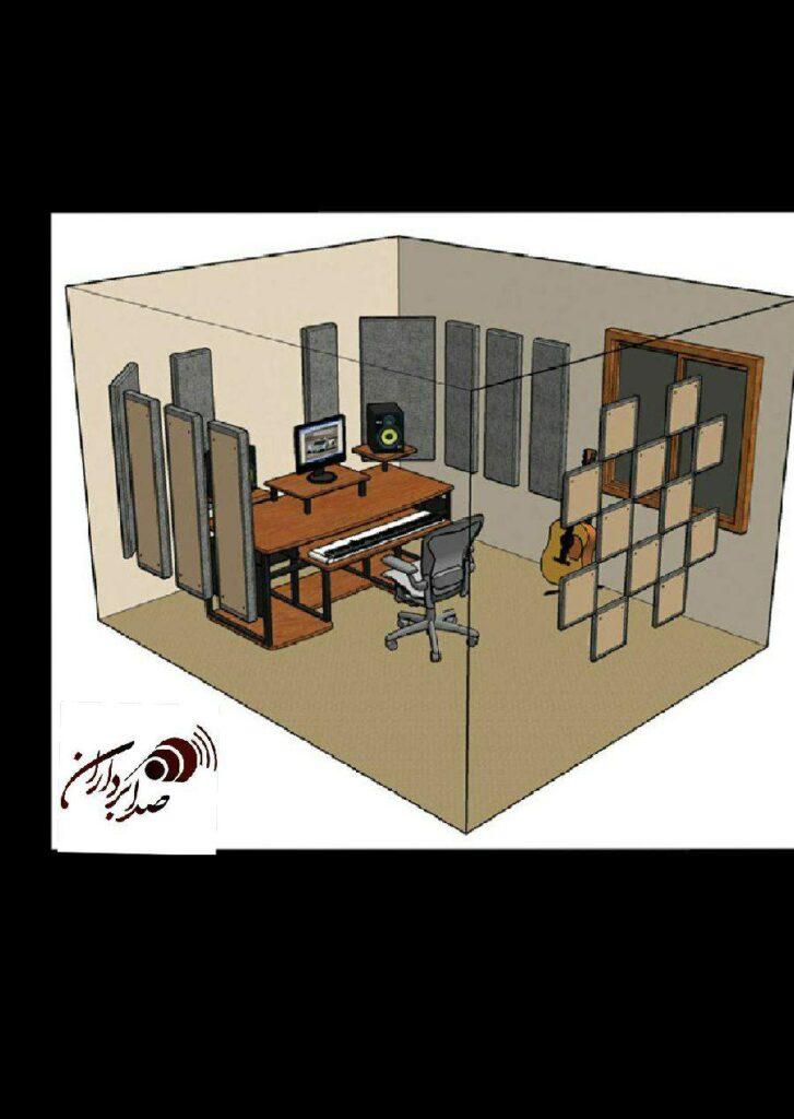 آکوستیک کردن فضای استودیو و منازل با استفاده از عایق های صوتی و فوم های مختلف.