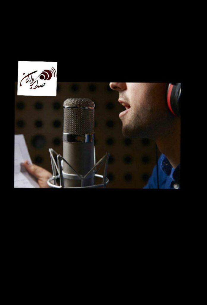 ضبط کردن پادکست بدون نویز با استفاده از عایق های صوتی و صدایی بهتر.
